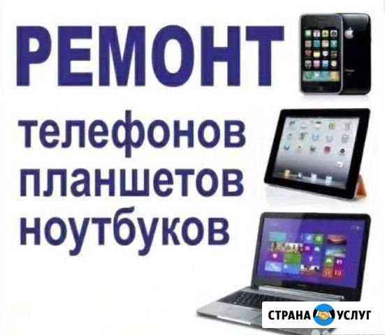 Срочный ремонт телефонов, планшетов (гарантия) Севастополь