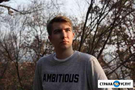 Песни и стихи на заказ Саранск