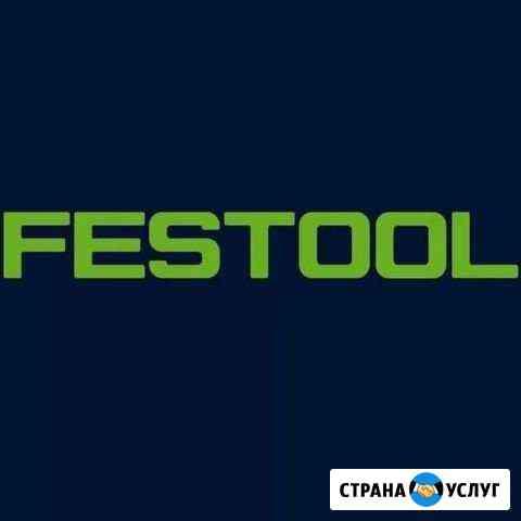 Festool Каменка