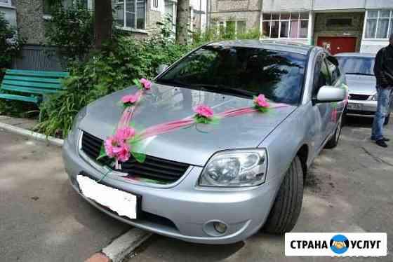 Свадебные украшения на автомобили и аксесуары Владимир