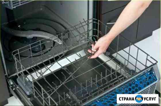 Ремонт стиральных машин ремонт посудомоечных машин Воронеж