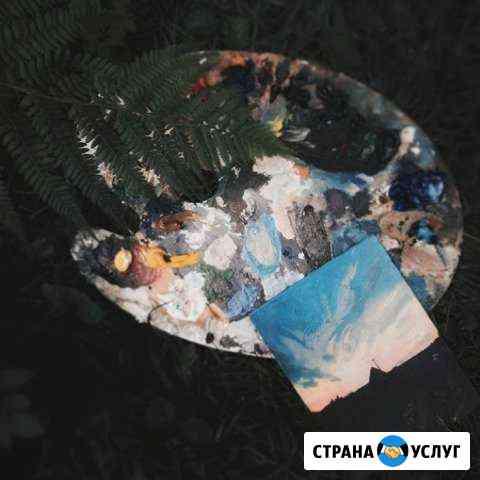 Online Репетитор по Рисунку, Живописи, Композиции Москва