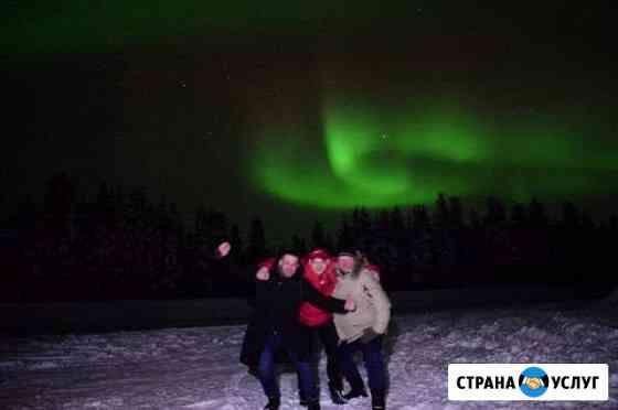 Тур «Охота на Северное Сияние», «Сити-Тур»,«Терибе Мурманск