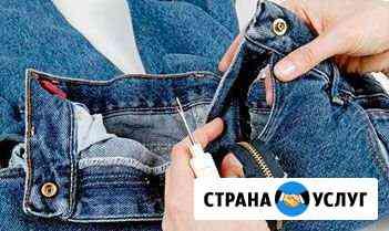 Профессиональный ремонт одежды Сочи