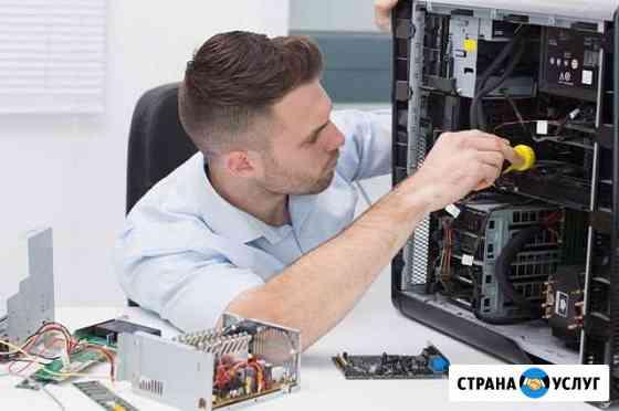 Ремонт Компьютеров, Ноутбуков и Моноблоков Липецк
