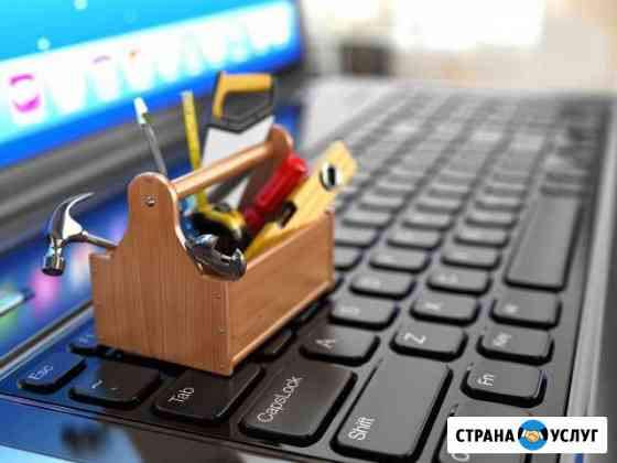 Компьютерная Помощь Михайловск
