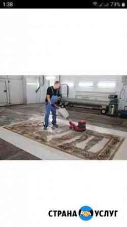 Помывка чистка ковров Георгиевск