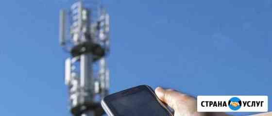 Усиление сотовой связи, усиление интернета Тверь
