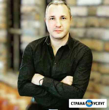 Эксперт по недвижимости Магнитогорск
