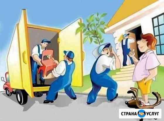 Выкуп и Утилизация ненужной бытовой техники старой Нижний Новгород