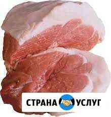 Продам мясо Средний