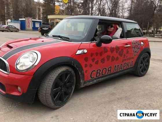 Наклейки на авто Кемерово