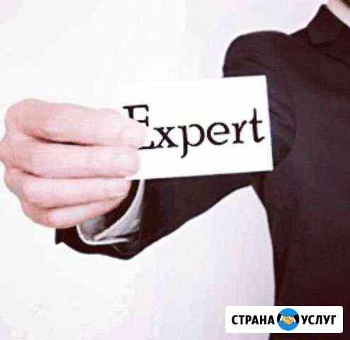 Сертификация Ростов-на-Дону