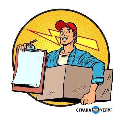 Доставка продуктов/лекарств Альметьевск