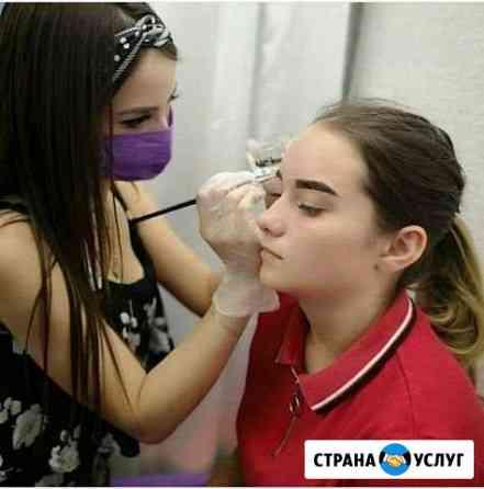 Курс бровиста обучение Симферополь