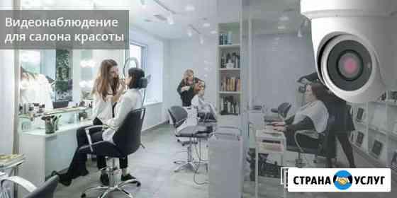 Видео наблюдение Кемерово