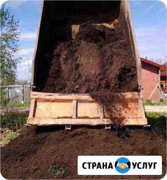 Чернозём и перегной с доставкой Калуга