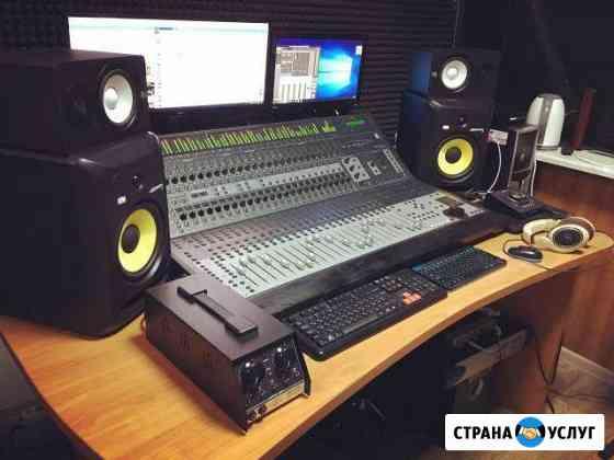 Написание музыки, звукозапись, сведение, мастеринг Магнитогорск