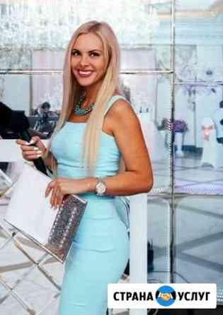 Ведущий Тамада Свадьба Диджей Юбилей Корпоратив Курск
