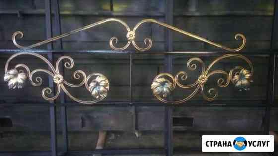 Ритуальные оградки и кресты Липецк