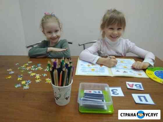 Подготовка к школе, Скорочтение для детей Ульяновск