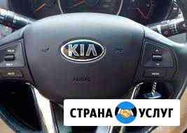 Обучение вождению, дополнительные занятия Кемерово