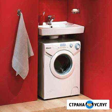 Установка стиральных машин, газовых колонок Казань