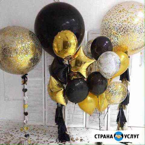 Оформление праздника Волгоград