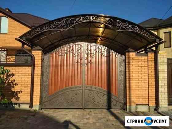 Изготовим для Вас ворота Ставрополь