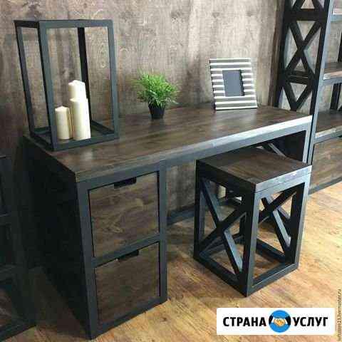 Производство Мебели в стиле LoFt Нижний Новгород