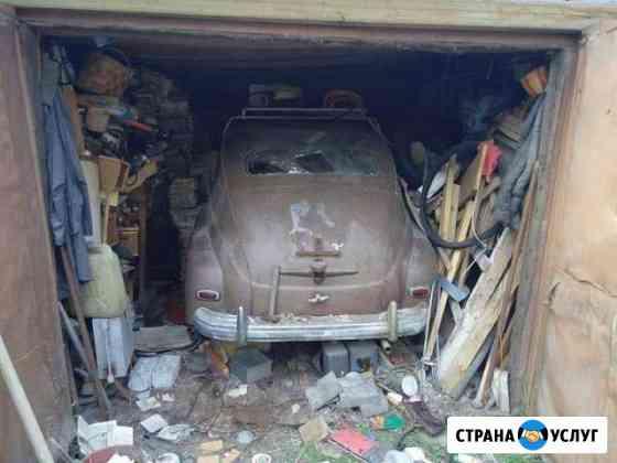 Уборка помещений Челябинск