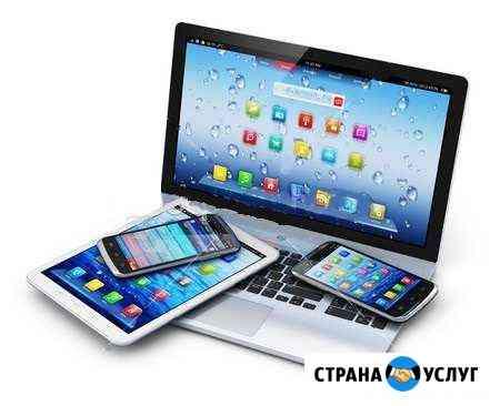 Ремонт телефонов, ноутбуков, планшетов Чаплыгин