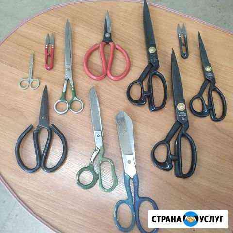 Заточка ножниц, ножей Чита