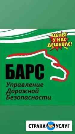 Автострахование Кострома