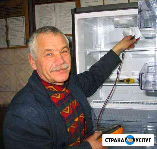 Ремонт холодильников частный мастер Барнаул