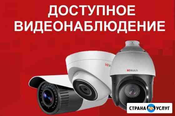Видеонаблюдение Уфа
