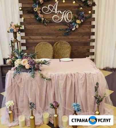 Свадебное оформление. Свадебный декор Новокузнецк
