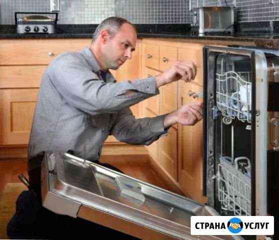Ремонт посудомоечных машин Барнаул