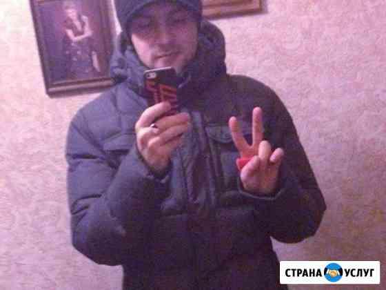 Компьютерный мастер Компьютерная помощь Санкт-Петербург