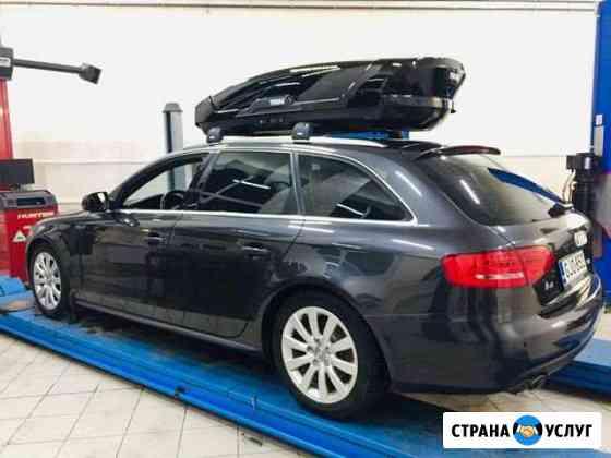 Ремонт Audi, Mercedes, VW, Skoda, Land Rover Петрозаводск