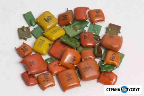 Утилизация радиодеталей Смоленск