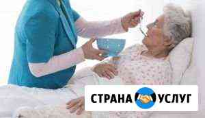 Сиделка для пожилых Старый Оскол
