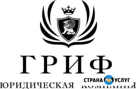 Тендерное сопровождение / Только результат Екатеринбург