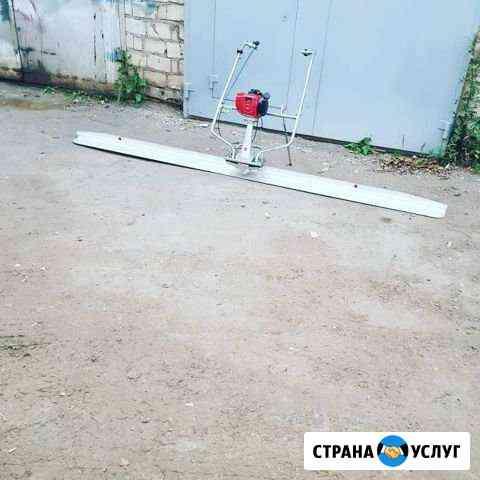 Прокат виброрейки Комсомольск-на-Амуре