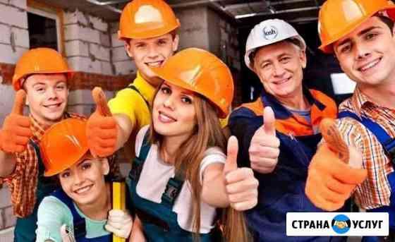 Подсобный рабочий Санкт-Петербург