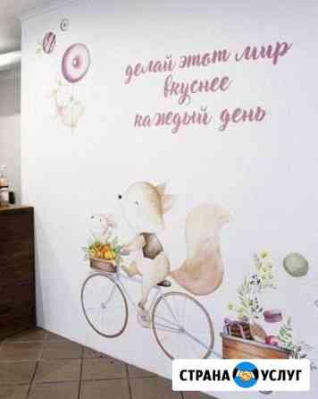 Роспись стен/мебели. Картины Калининград