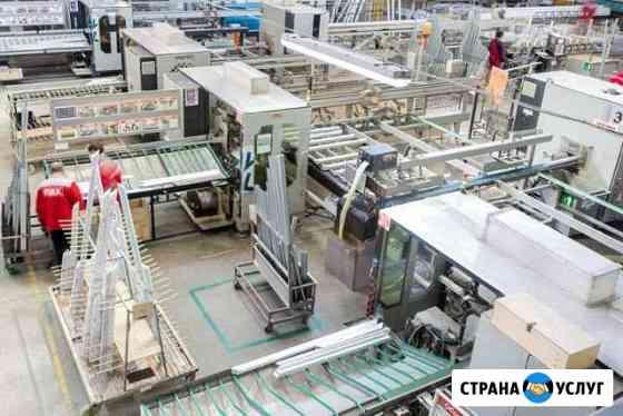 Инвестиции с дивидендами в действующий бизнес Пермь