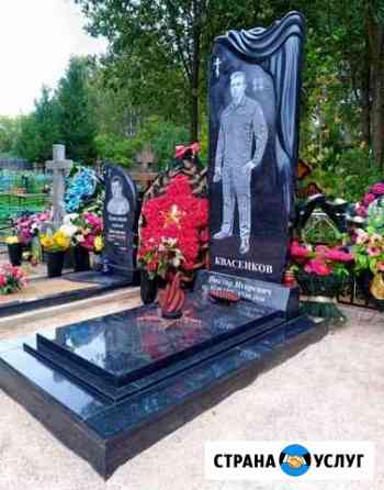 Памятники и надгробия Смоленск