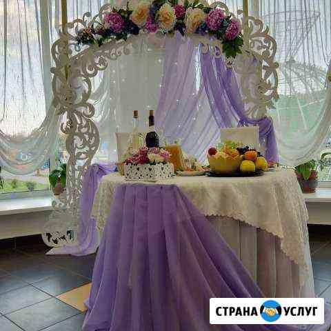 Оформление свадеб Зеленодольск