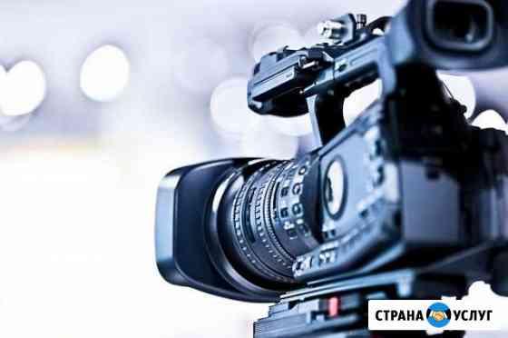 Видеосъемка и фотосъёмка Мурманск